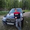 Василий Мирный, 18, г.Ярославль