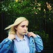 Александра Морозова, 16, г.Егорьевск