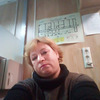 наташа, 41, г.Ванино