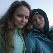 Татьяна, 27, г.Североморск