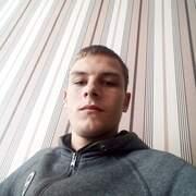 Валик 18 Калинковичи