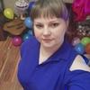 Alena, 28, Magadan