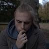 Anton, 20, Essen