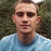 Andrey, 21, Salsk