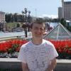 Vasil Bіlan, 34, Kolomiya