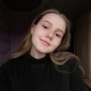 Софья, 16, г.Архангельск