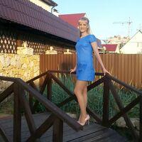 Ирина, 38 лет, Дева, Санкт-Петербург