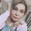 Рина, 23, г.Санкт-Петербург