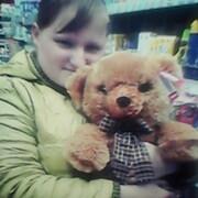 Светлана, 27, г.Ярославль