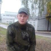 Илья, 30, г.Сарапул
