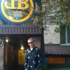 Vadim, 25, Gaysin