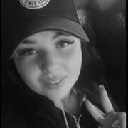 Татьяна, 23, г.Новокузнецк