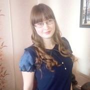 Марина, 22, г.Новодвинск