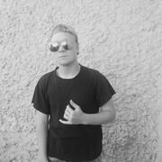 Дмитрий, 18, г.Арзамас