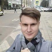 Григорий 35 лет (Близнецы) Краснодар