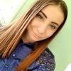Кристина, 21, г.Балахна