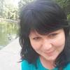 Уляна, 35, г.Калуш