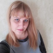 Елена, 30, г.Нижневартовск