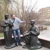Дмитрий, 31, г.Конотоп
