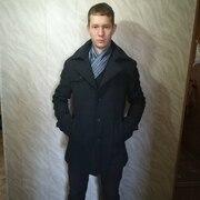 Алекс, 27, г.Сковородино