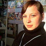 Оксанчик, 28, г.Волжск