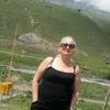 Ирина, 44, г.Владикавказ