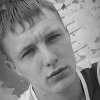 Илья, 26 лет, Лев, Чита