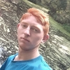 ванек, 21, г.Урюпинск