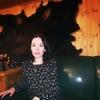 Ариадна, 40, г.Казань