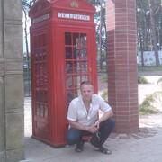 Евгений, 49 лет, Скорпион