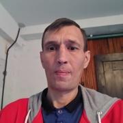 Александр 40 Уфа