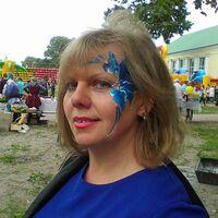 Ирина, 48 лет, Весы, Новгород Северский