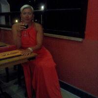 Антонина, 51 год, Стрелец, Москва