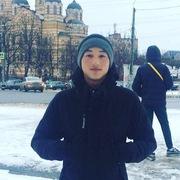Элдор 21 Москва