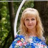 Людмила, 45, г.Луганск
