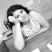 Наталья 32 года (Овен) Балашов