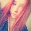 Анна, 16, г.Мурманск