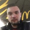 Эдем, 31, г.Корсаков