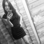 Юлия, 23, г.Ноглики