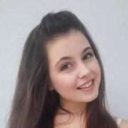 Алина, 21, г.Москва