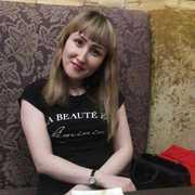 Екатерина, 33, г.Новый Уренгой