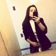 Александра 22 года (Овен) Смоленск