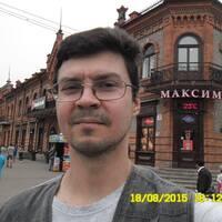 Валера, 45 лет, Рыбы, Хабаровск
