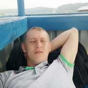 Андрей 31 Тобольск