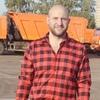 Александр, 41, г.Электрогорск