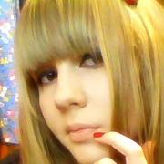 Алиса 27 Зуевка