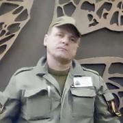 Рамеш 48 Кузнецк