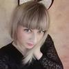 Екатерина, 32, Донецьк