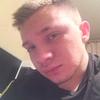 Алексей, 23, г.Минусинск