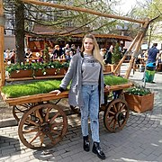 Na T Ka, 29, г.Красноармейск